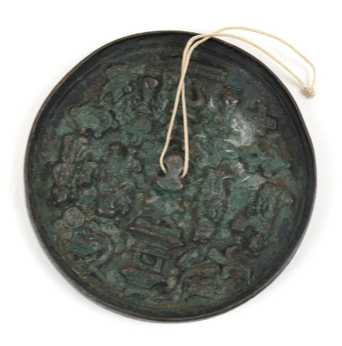 Four Chinese Antique Bronze Mirrors - 4