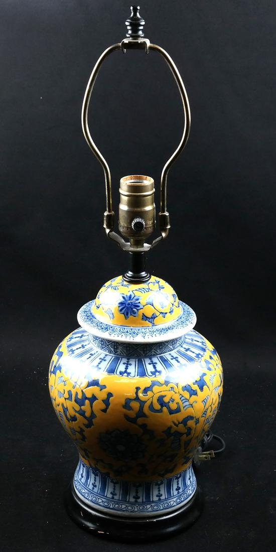 Asian-style Ginger Jar Table Lamp - 2