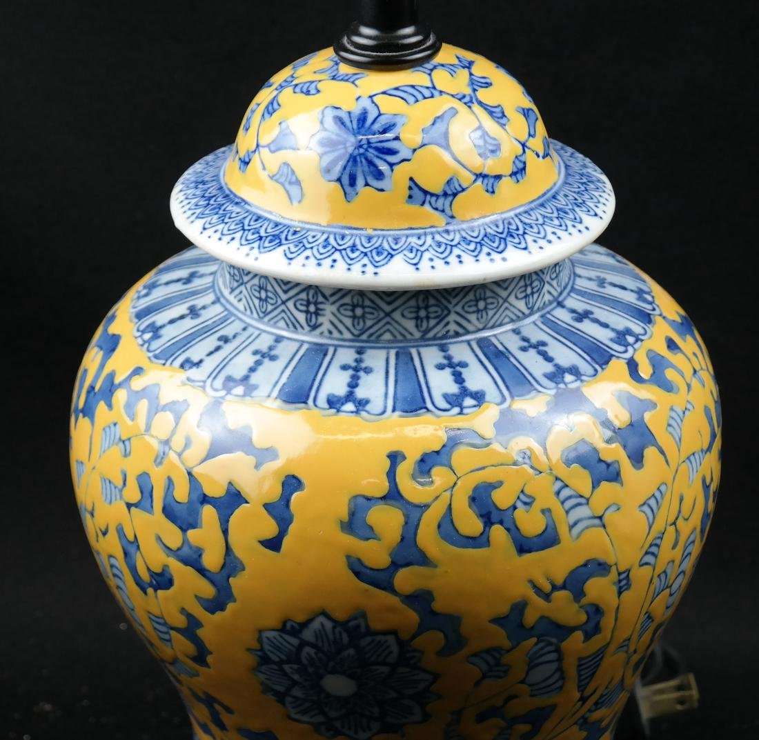 Asian-style Ginger Jar Table Lamp - 3