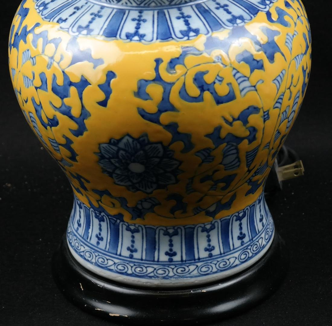 Asian-style Ginger Jar Table Lamp - 4