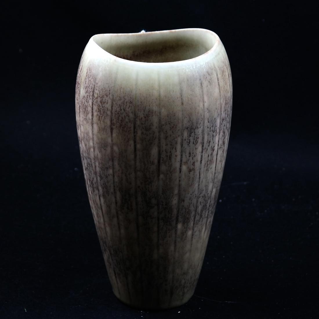 Gunnar Nyland for Rostrand Vase