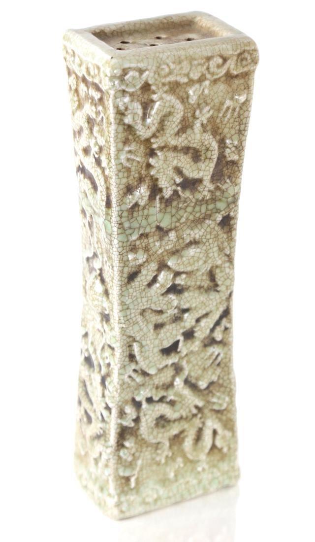Celadon Warmer, Lizard Relief