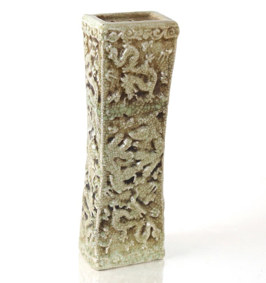 Celadon Warmer, Lizard Relief - 2