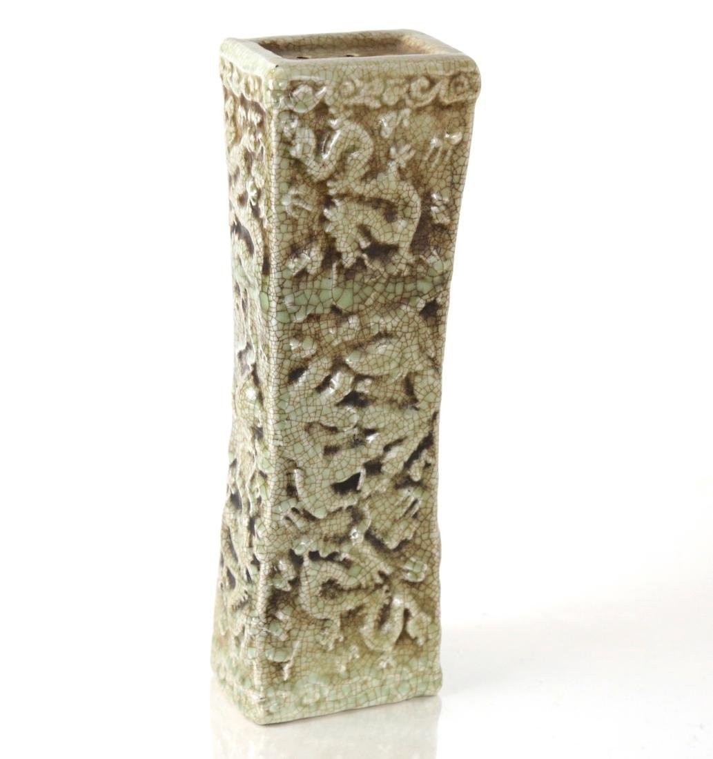 Celadon Warmer, Lizard Relief - 2