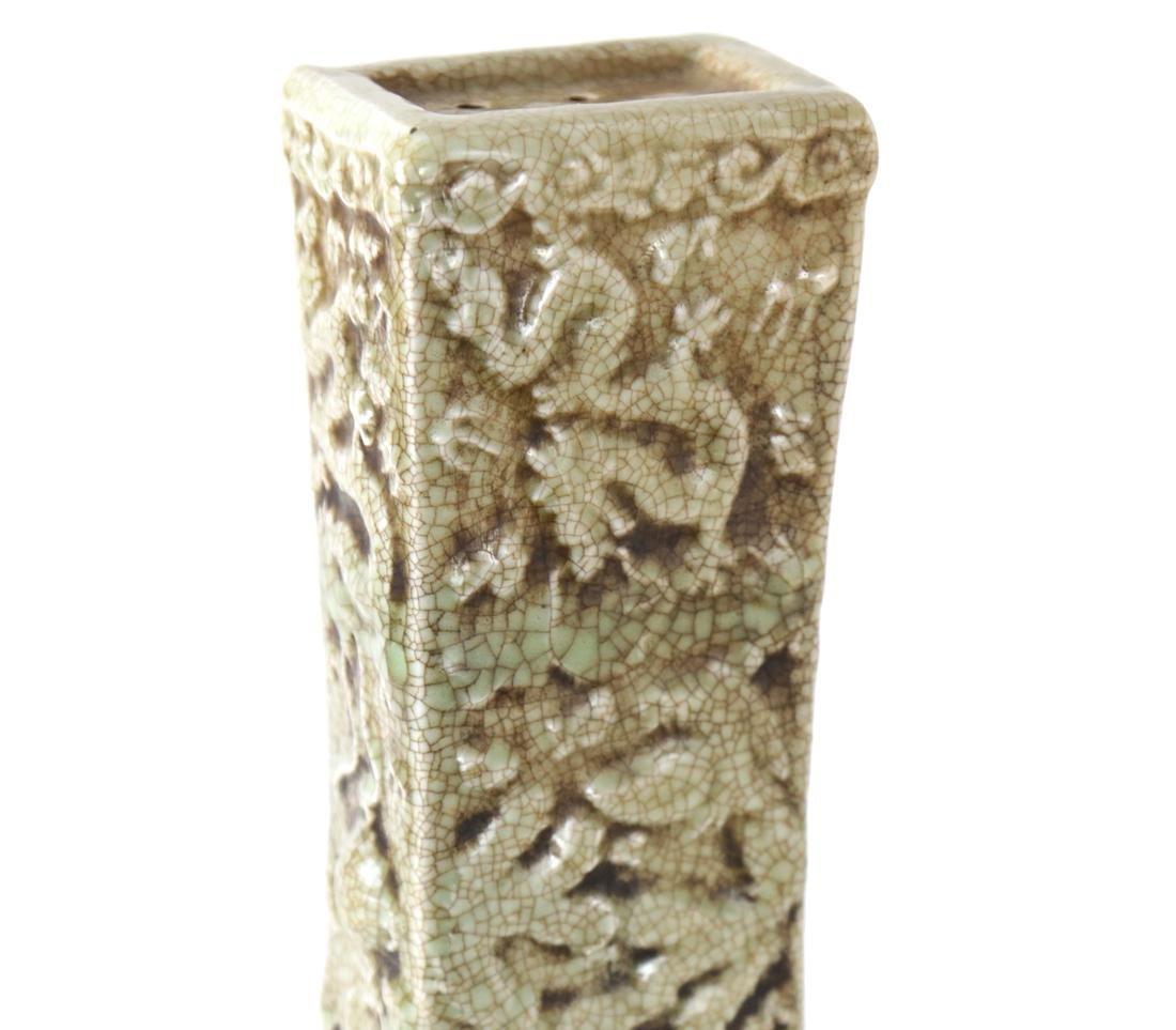 Celadon Warmer, Lizard Relief - 3