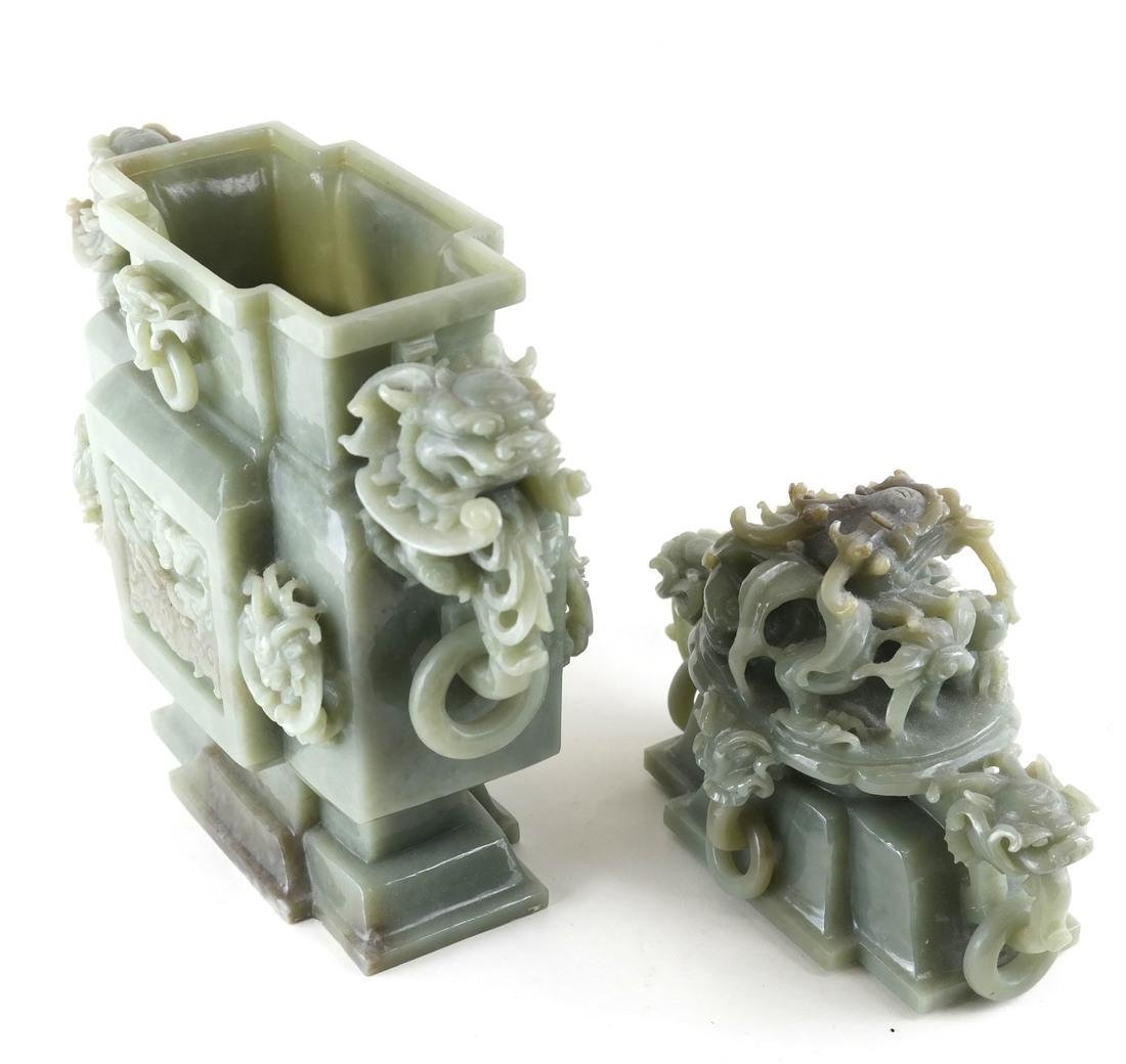 Chinese Carved Green Jade Urn & Cover - 7