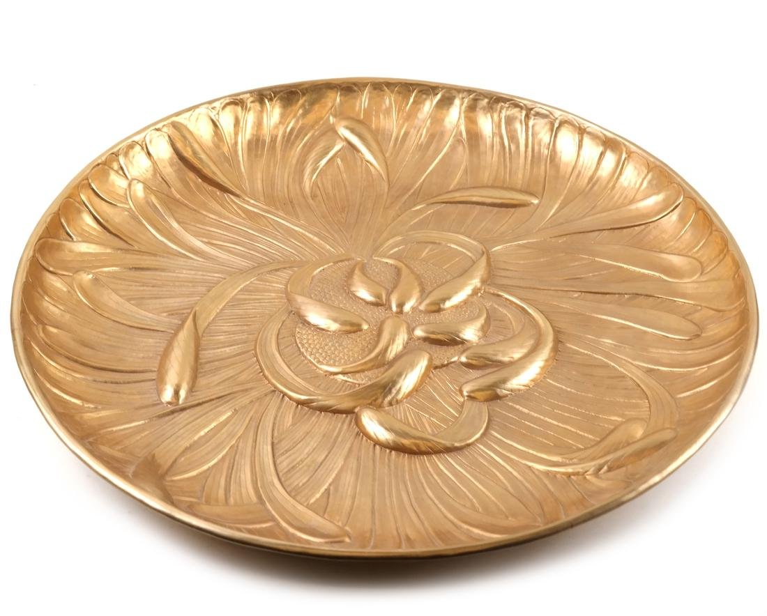 Brass Relief Charger