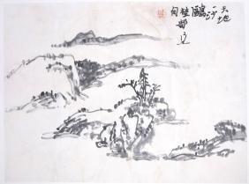 ASIAN: ATTRIBUTED TO HUANG BINHONG (20TH