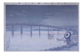 Hiroshige Kanaya, Woodblock Print