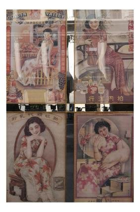 Asian Gilt Framed Poster