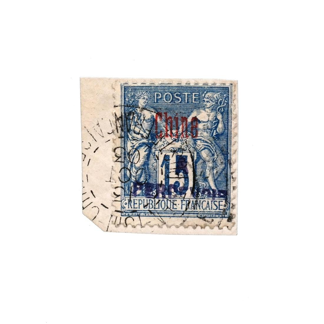 FRANCE OFFICES IN CHINA 1903 15C POSTAGE DUE USED
