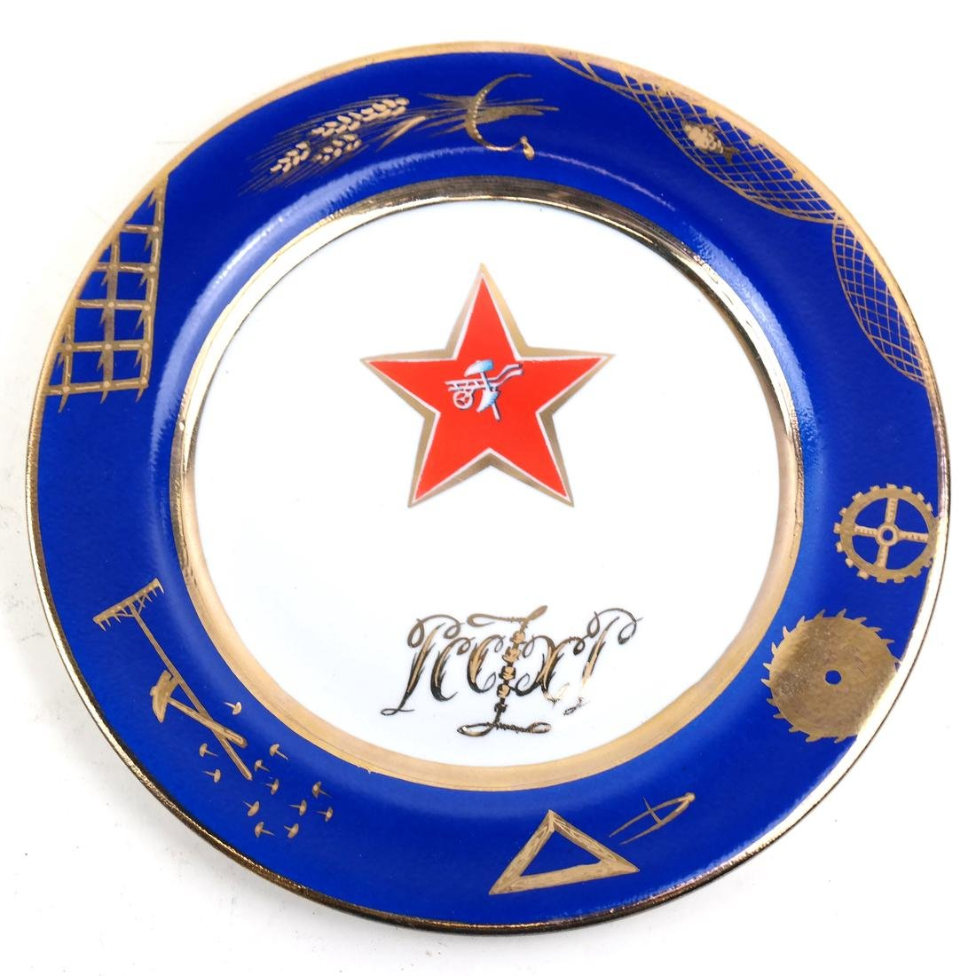 Early Soviet Union Commemorative Plate