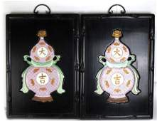 Pr Chinese Wood-Framed Porcelain Plaques