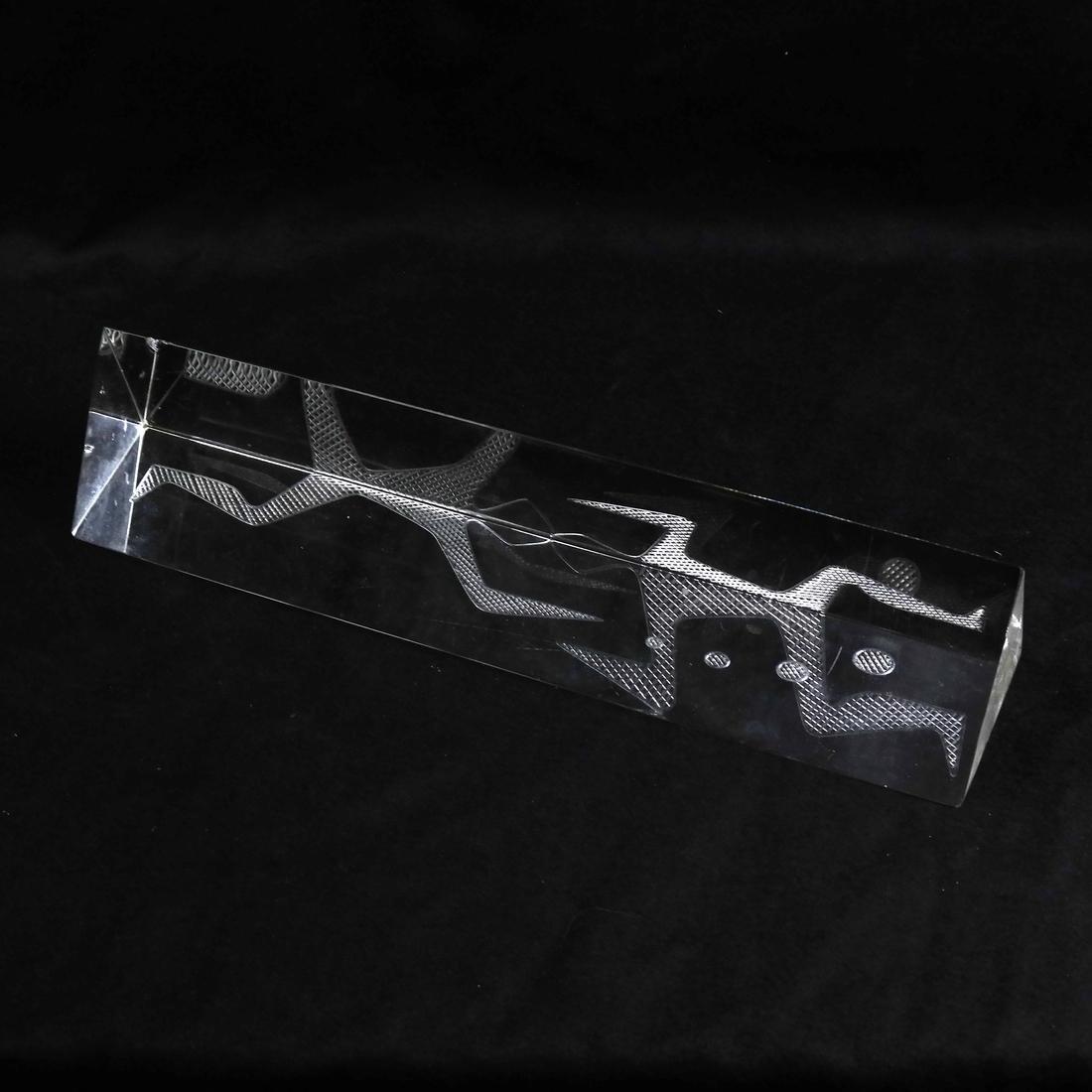 Kosta Boda, Sweden - Glass Scupture