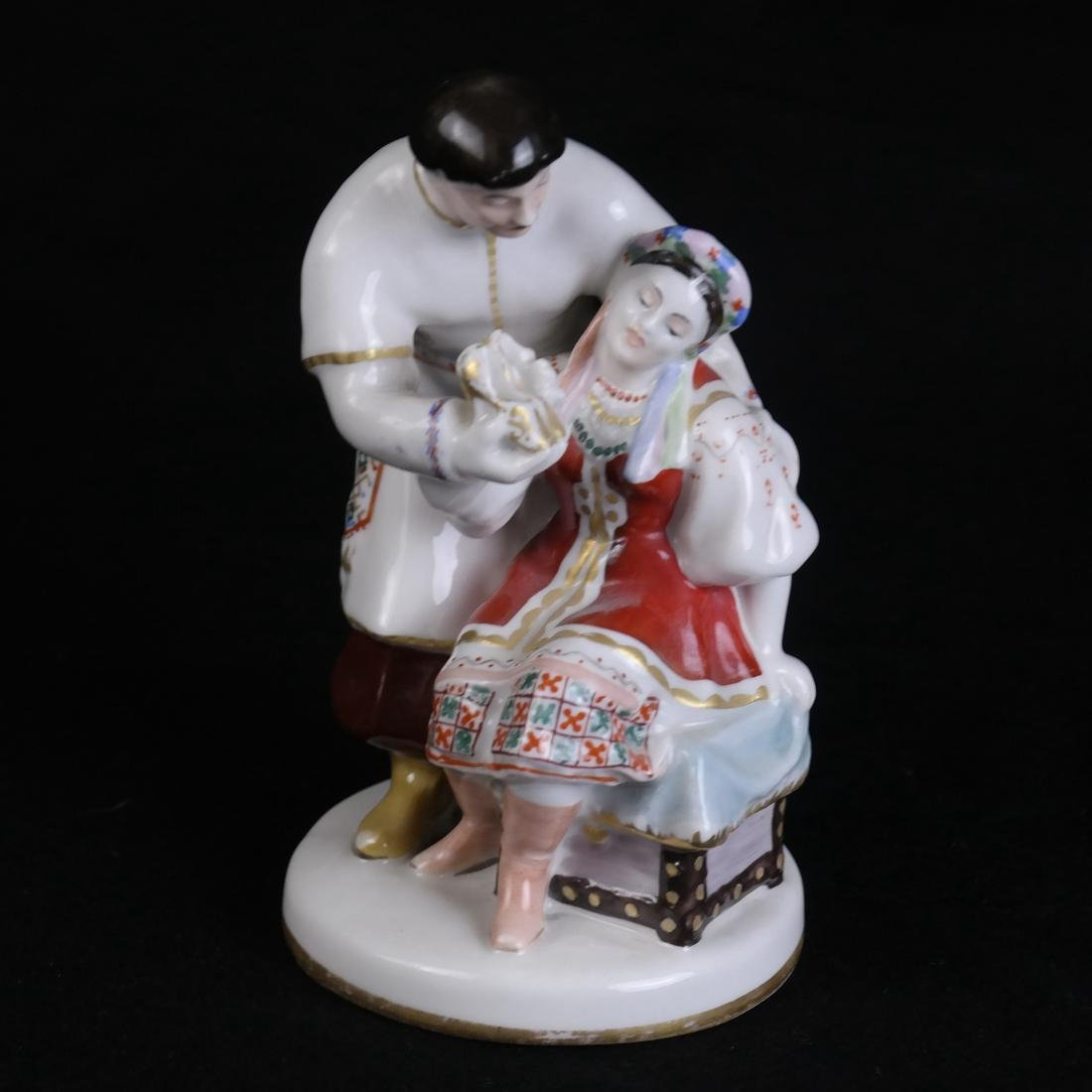 Russian Porcelain Figural Group