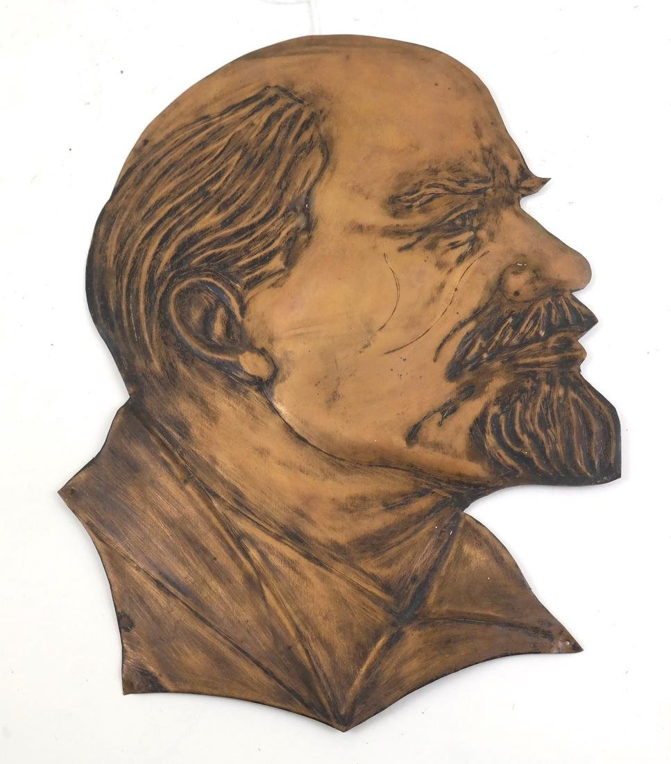 Carved Relief of Lenin
