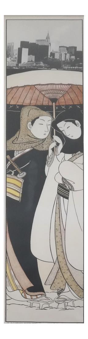 Michael Knigin, Lovers After Hanarubu