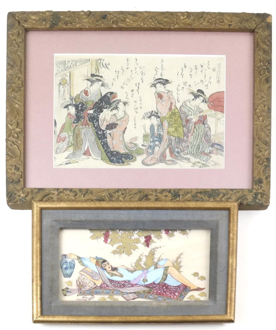 Asian Figural Print and Watercolor