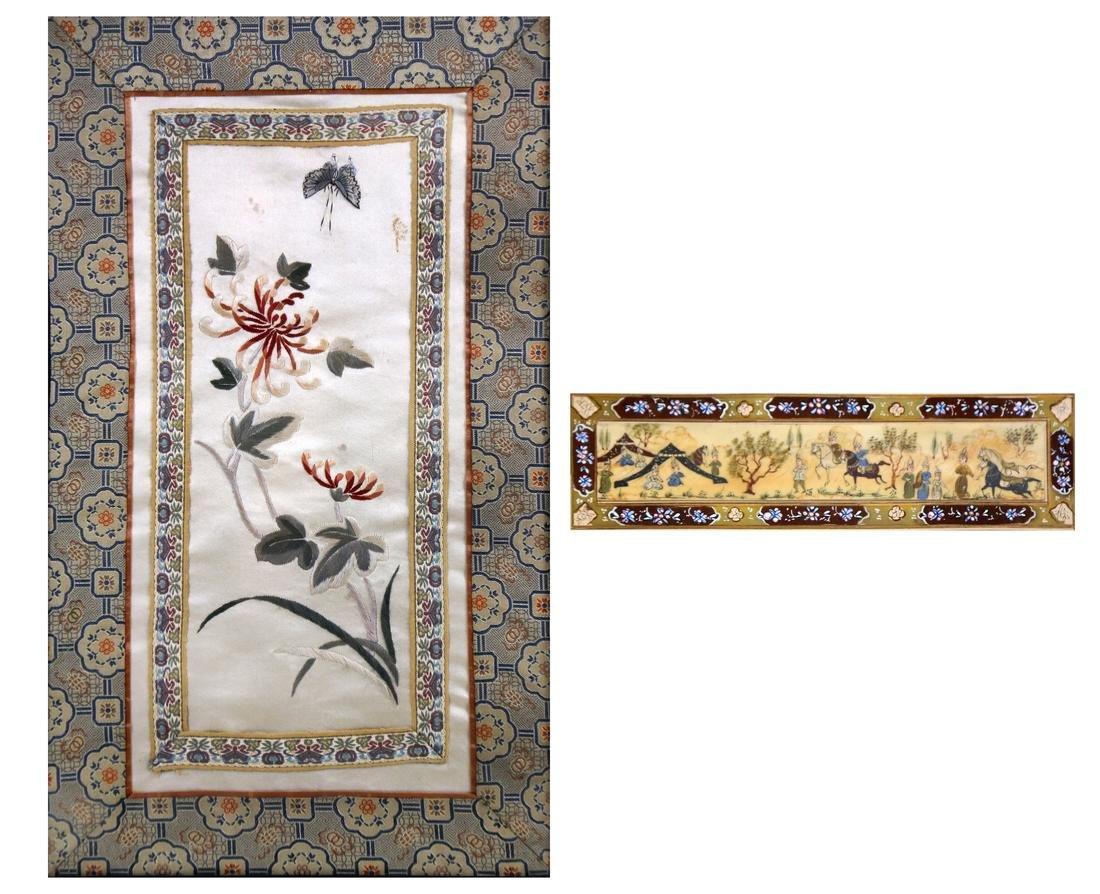 Two Works: Framed Textile, Plaque