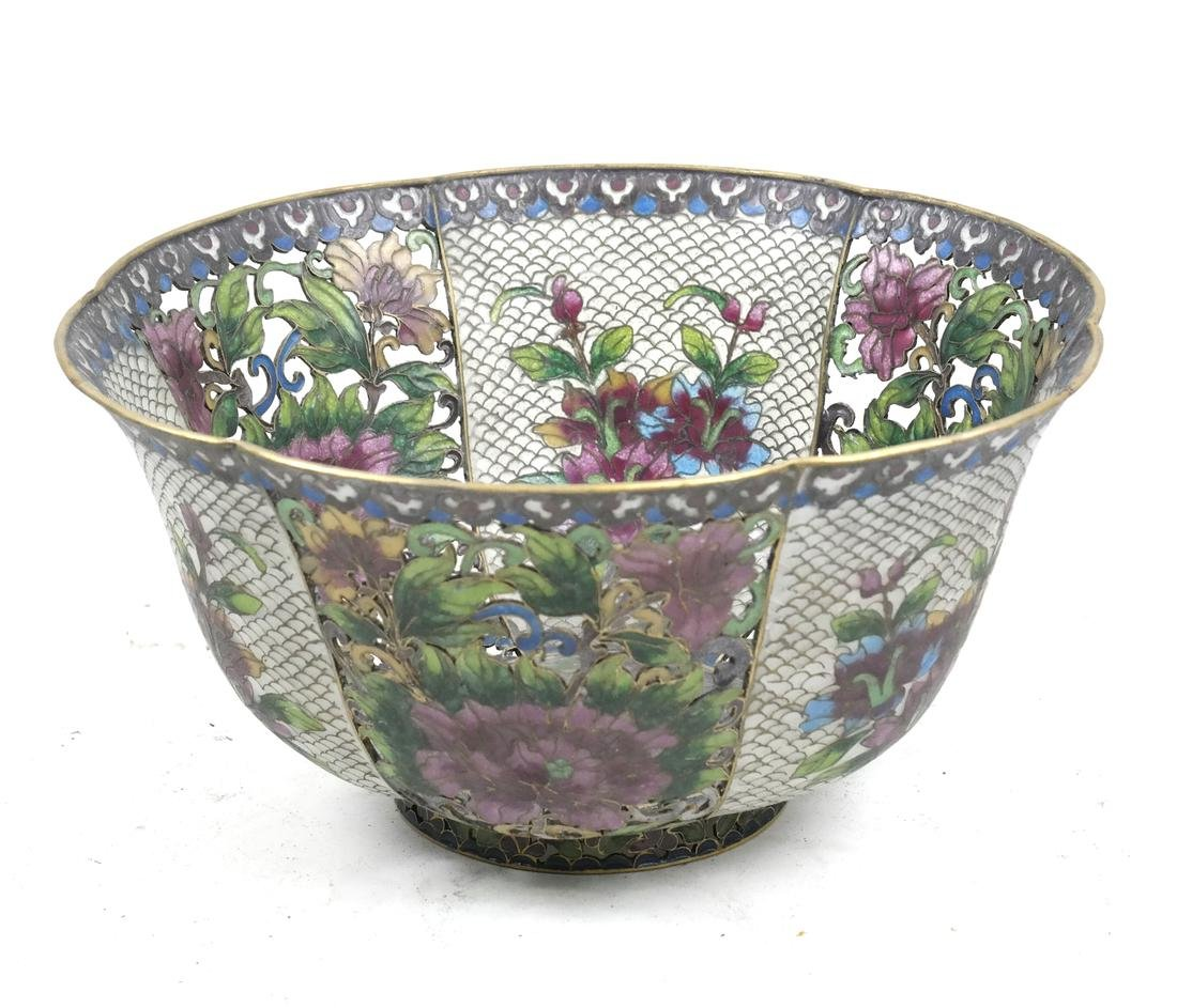 Chinese Reticulated Metal Bowl