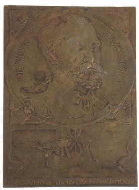 Gorham Bronze Plaque