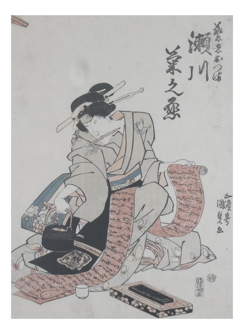 Chinese Figural Print of Woman
