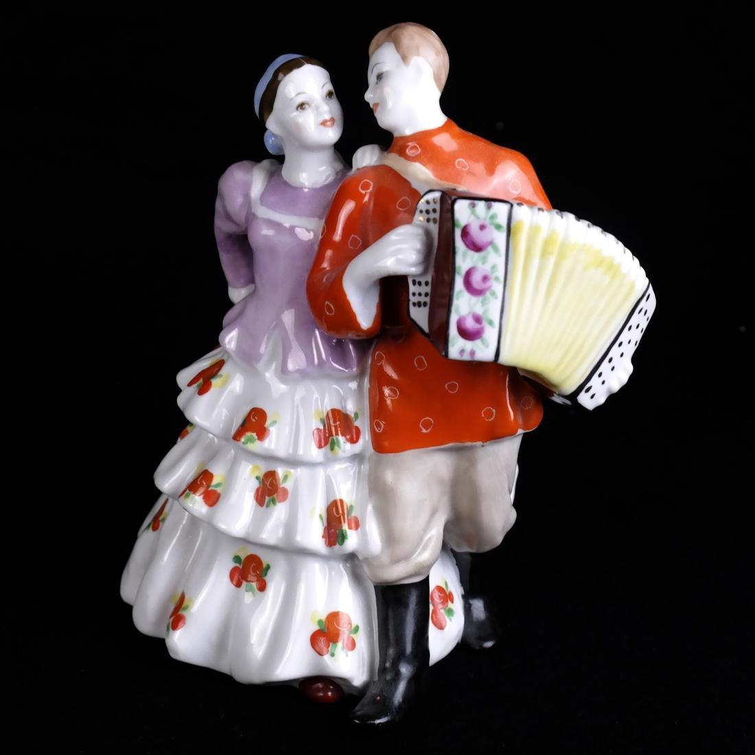 Russian Lomonosov Figural Group
