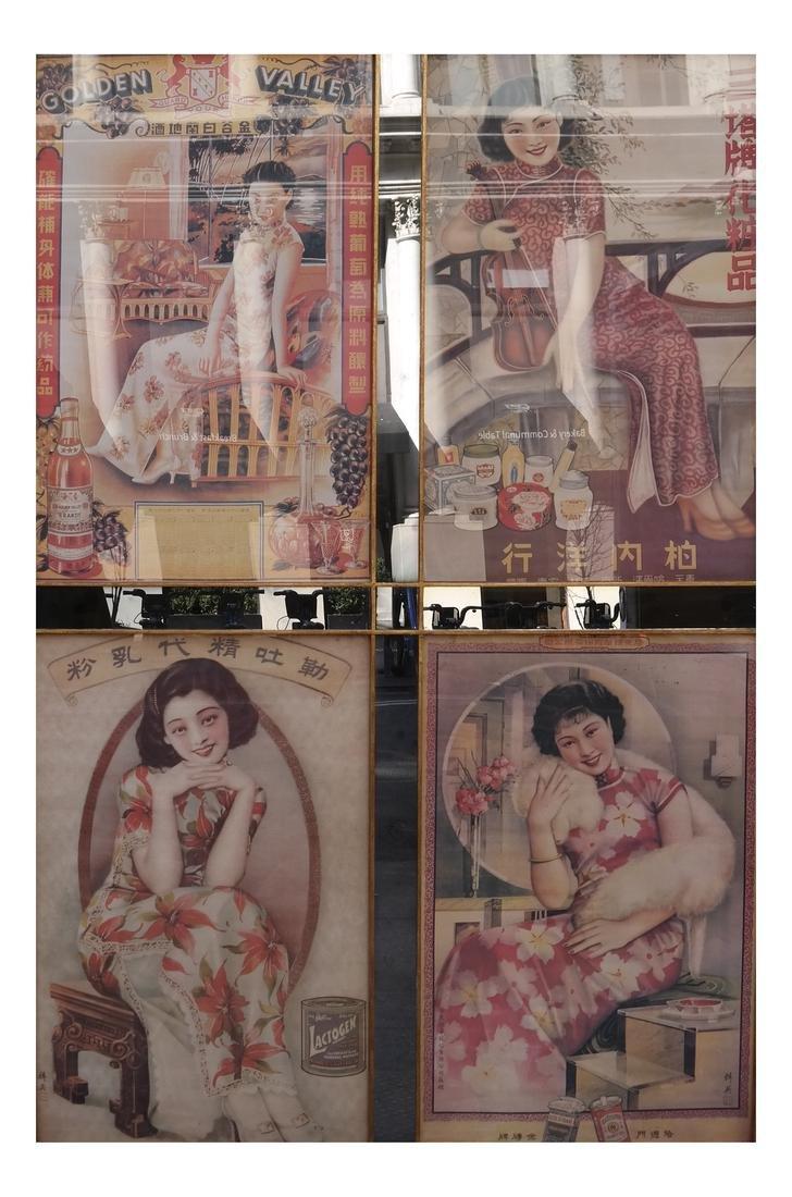 Asian Gilt Framed Poster