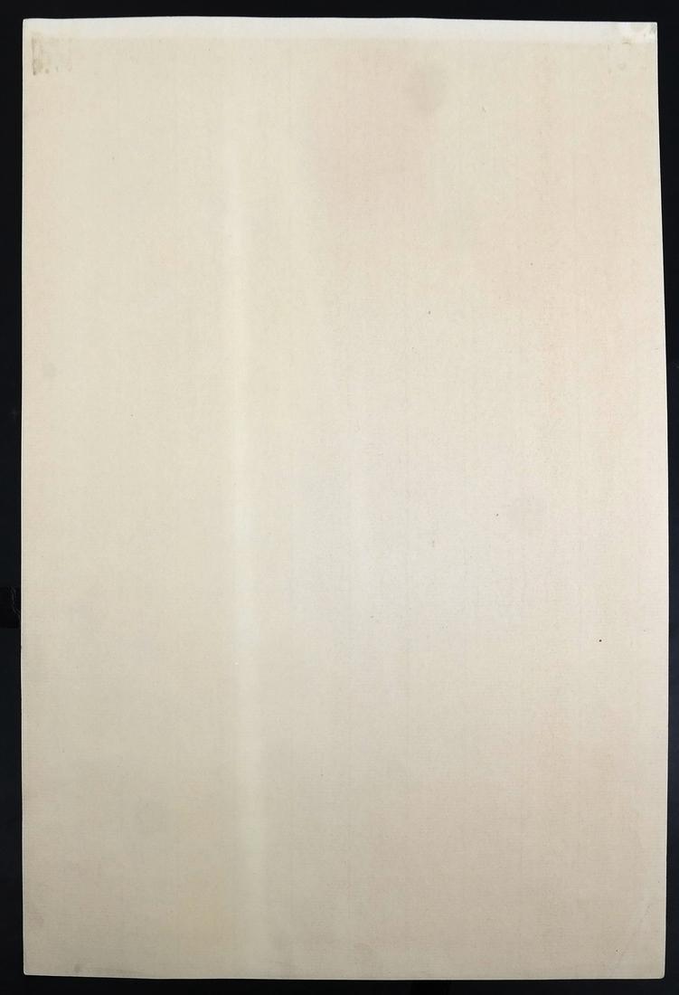 "Pierre A. Renoir, ""Bather Standing..."" - Pencil Sketch - 8"