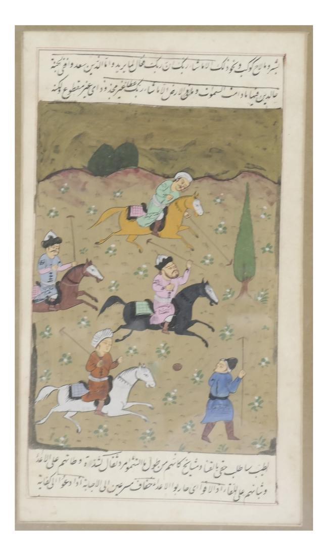Indian Printed Manuscript