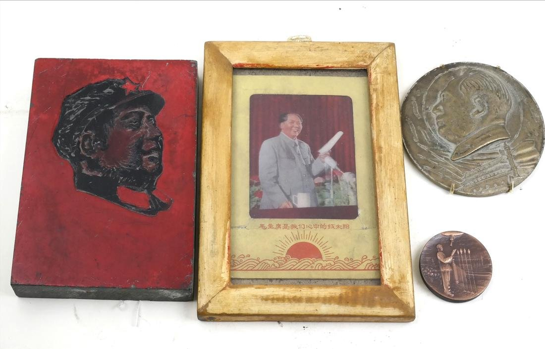 Group of Cultural Revolution Mao Memorabilia