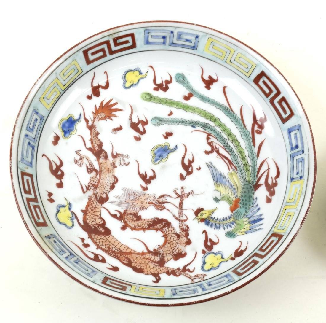 Two Asian Bowls - 2