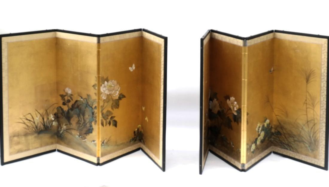 Pair of Asian Four-Fold Screens
