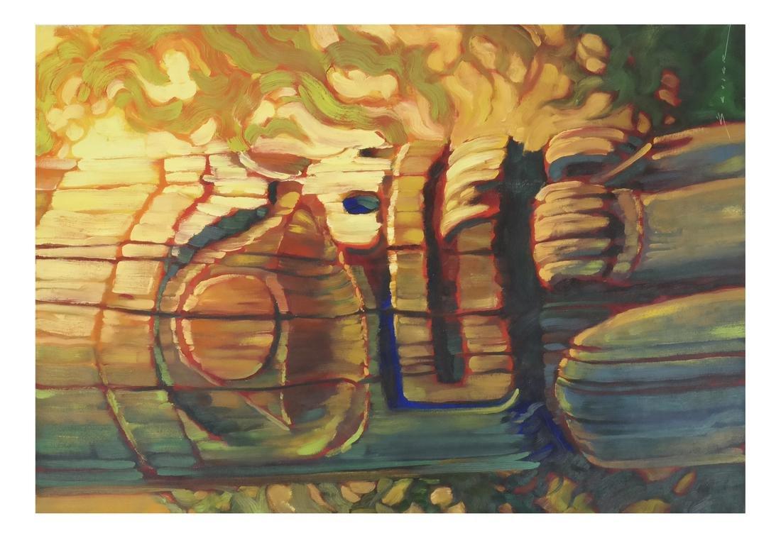 """""""Sevick"""" Oil Totem LXI"""