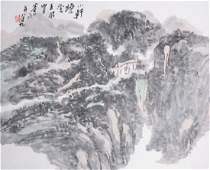 Attributed to Huang Binhong 20th Century