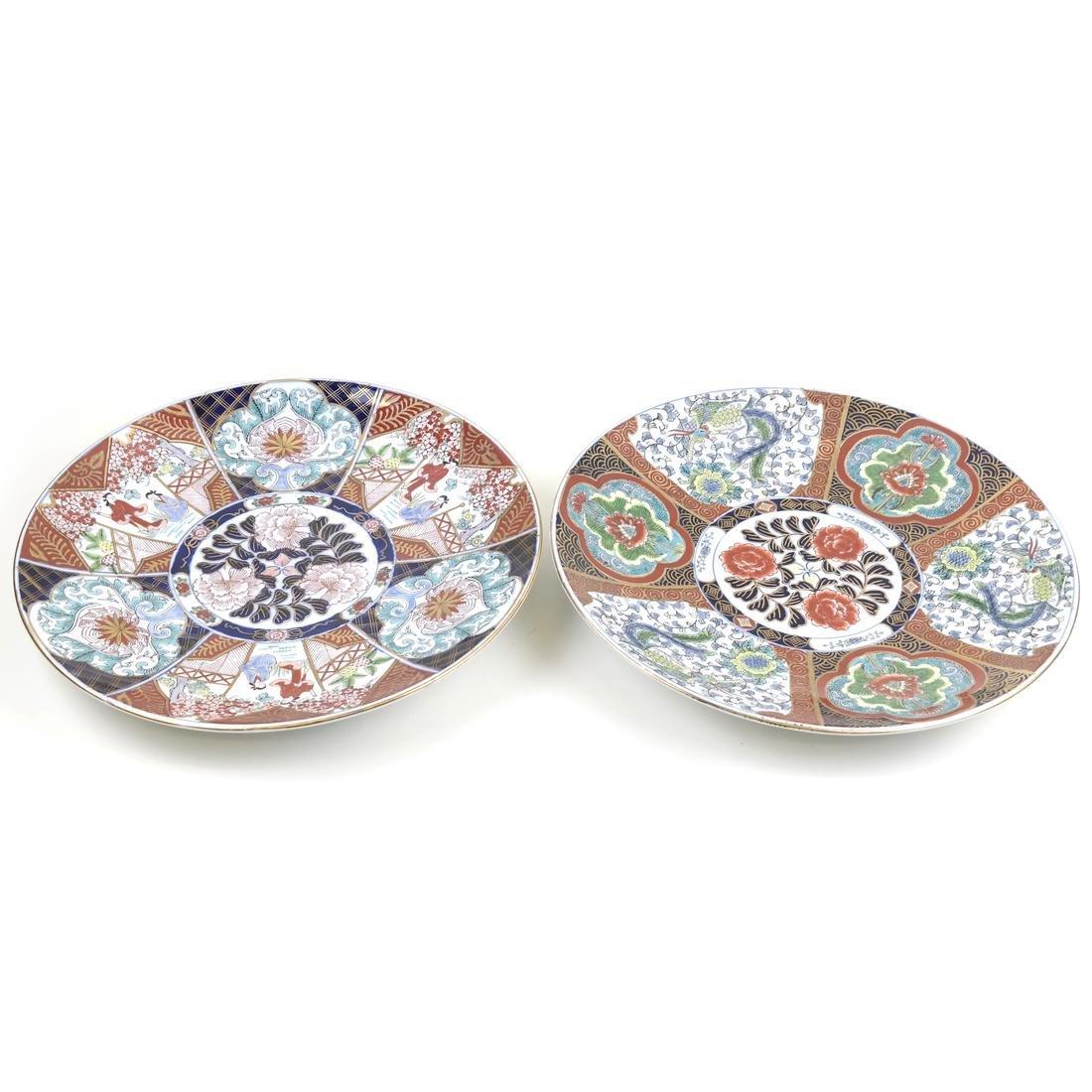 Pair of Imari Porcelain Chargers