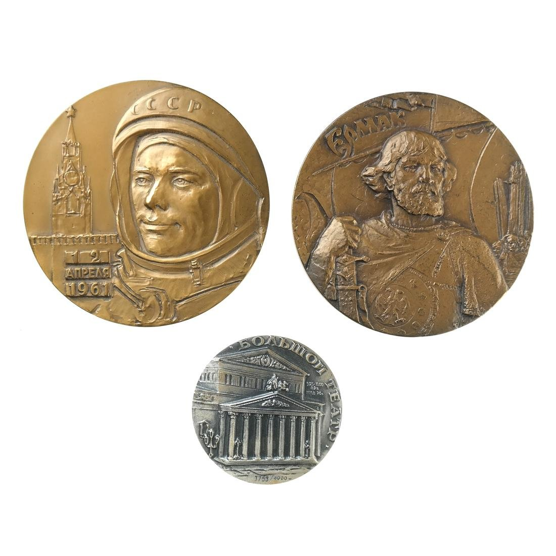 SOVIET UNION. TRIO OF VARIED SUBJECT MEDALS.