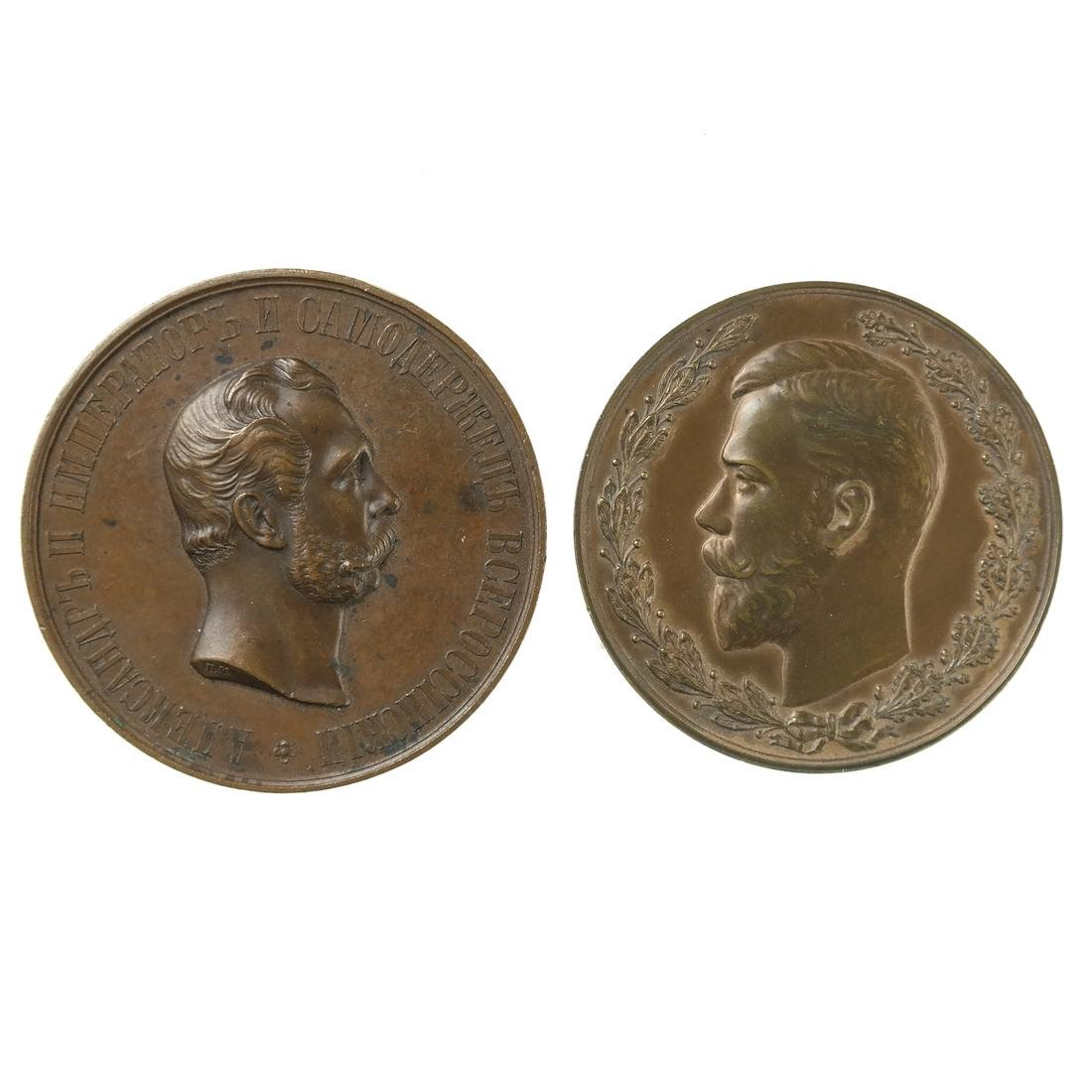 RUSSIA, ALL-RUSSIAN MANUFACTURING PRIZE MEDAL, 1870.
