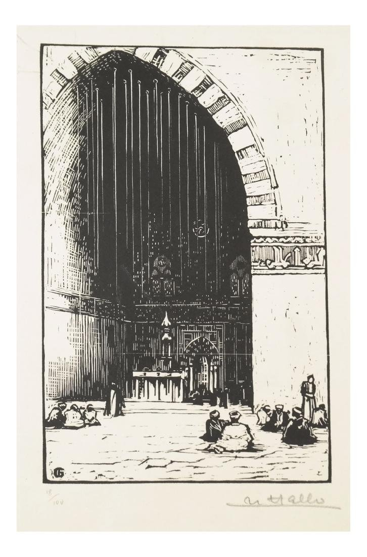 Hallo Figures in a Square - Lithograph