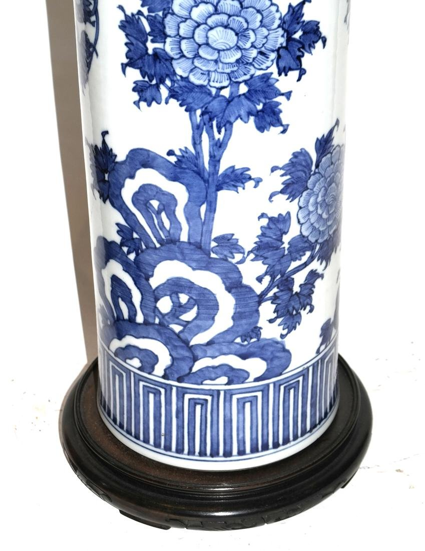 Pair of Chinese Porcelain Table Lamps - 3