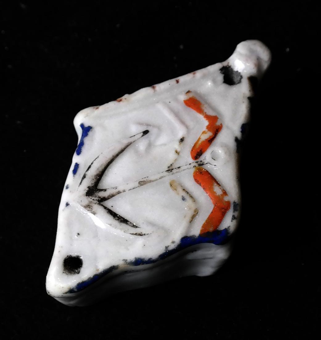 Lot of 3 Assorted Ceramic Articles - 4