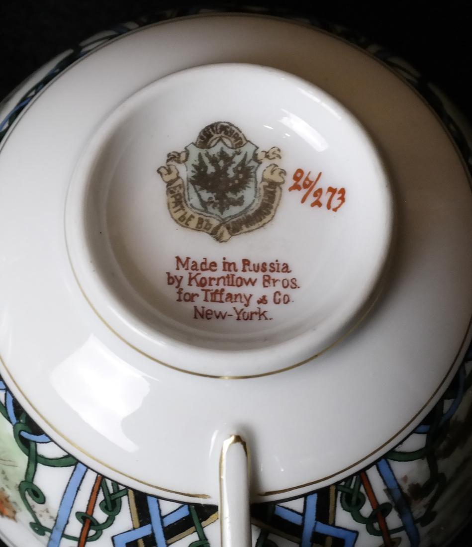 Lot of 3 Assorted Ceramic Articles - 7