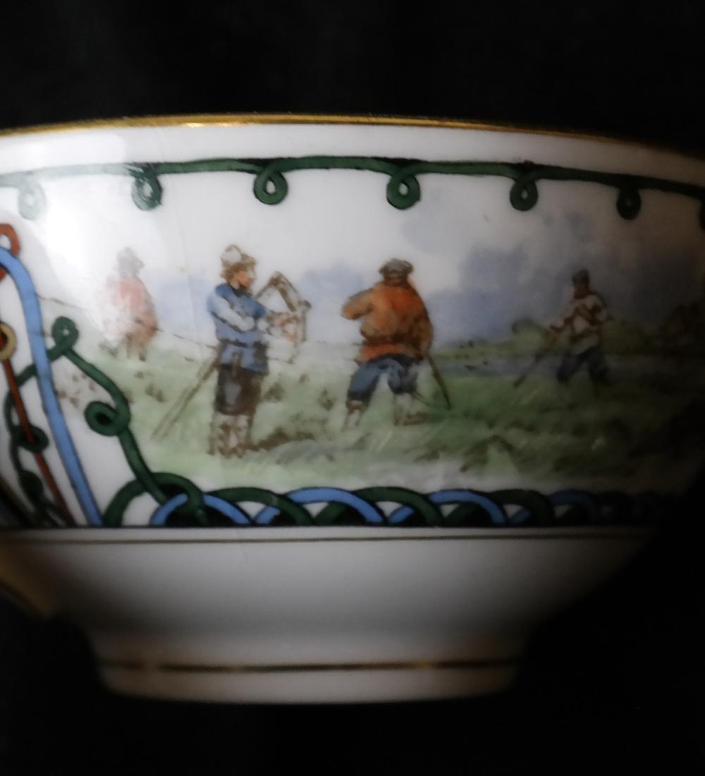Lot of 3 Assorted Ceramic Articles - 8