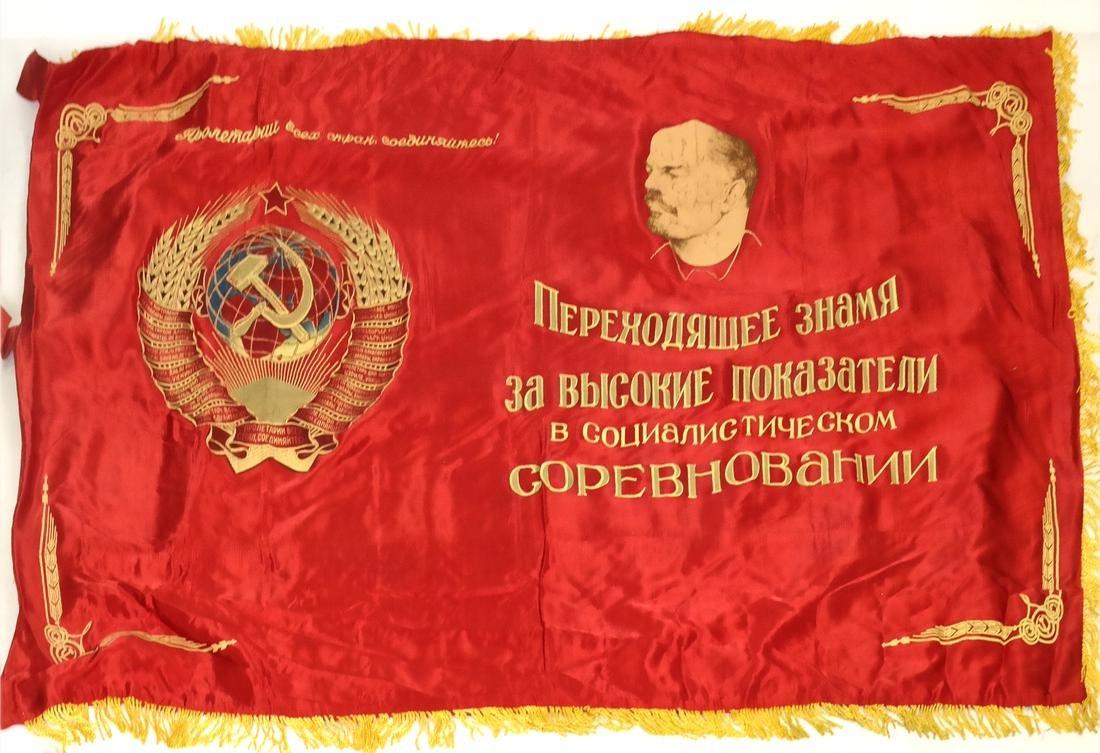 Russian Silk Banner