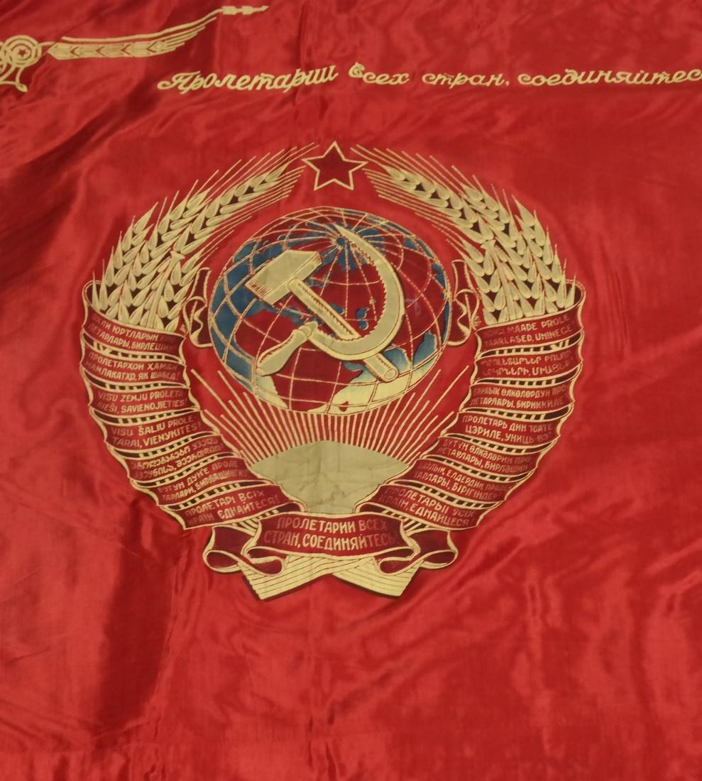 Russian Silk Banner - 2