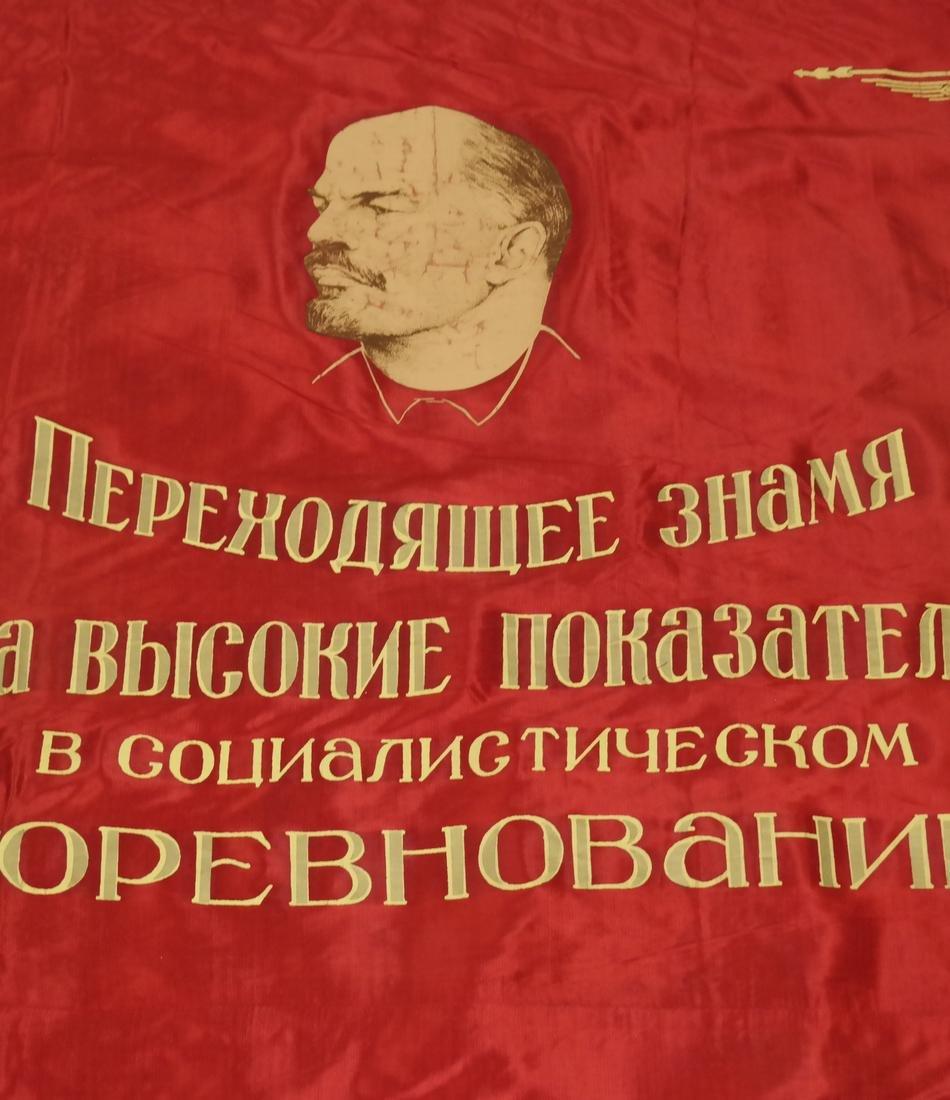 Russian Silk Banner - 3