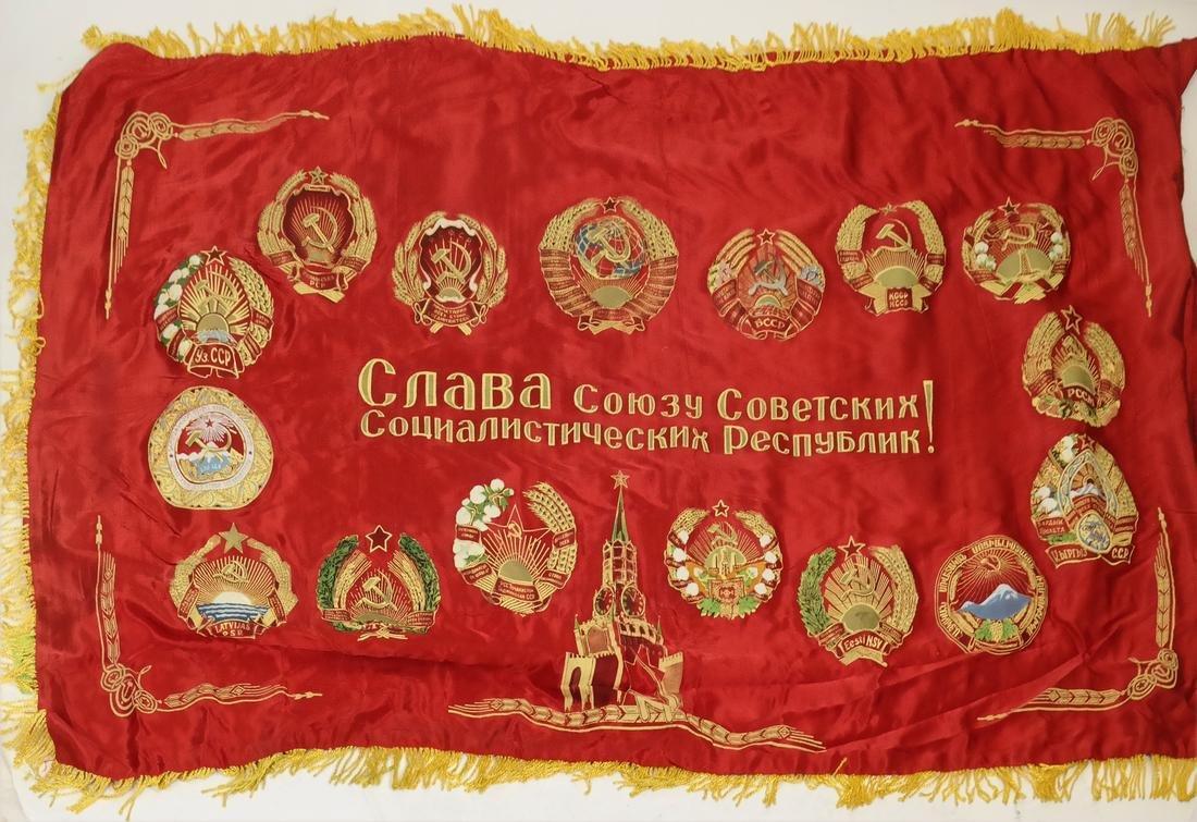 Russian Silk Banner - 4