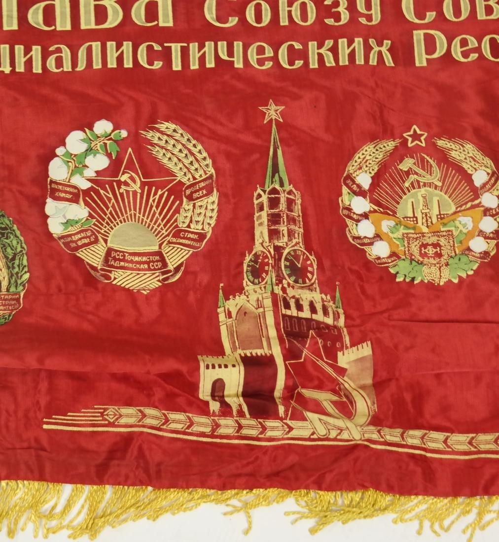 Russian Silk Banner - 5