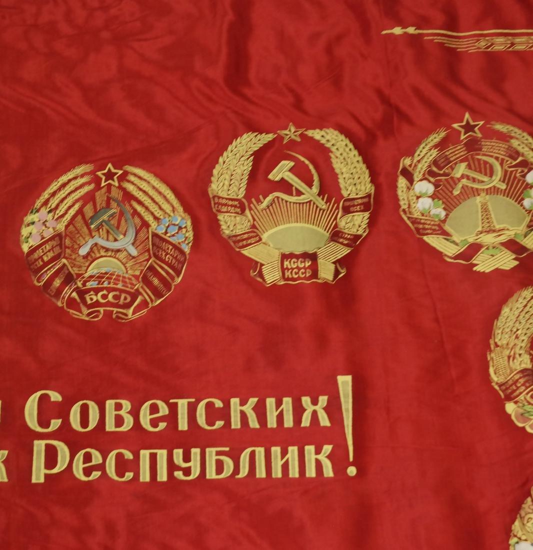 Russian Silk Banner - 6