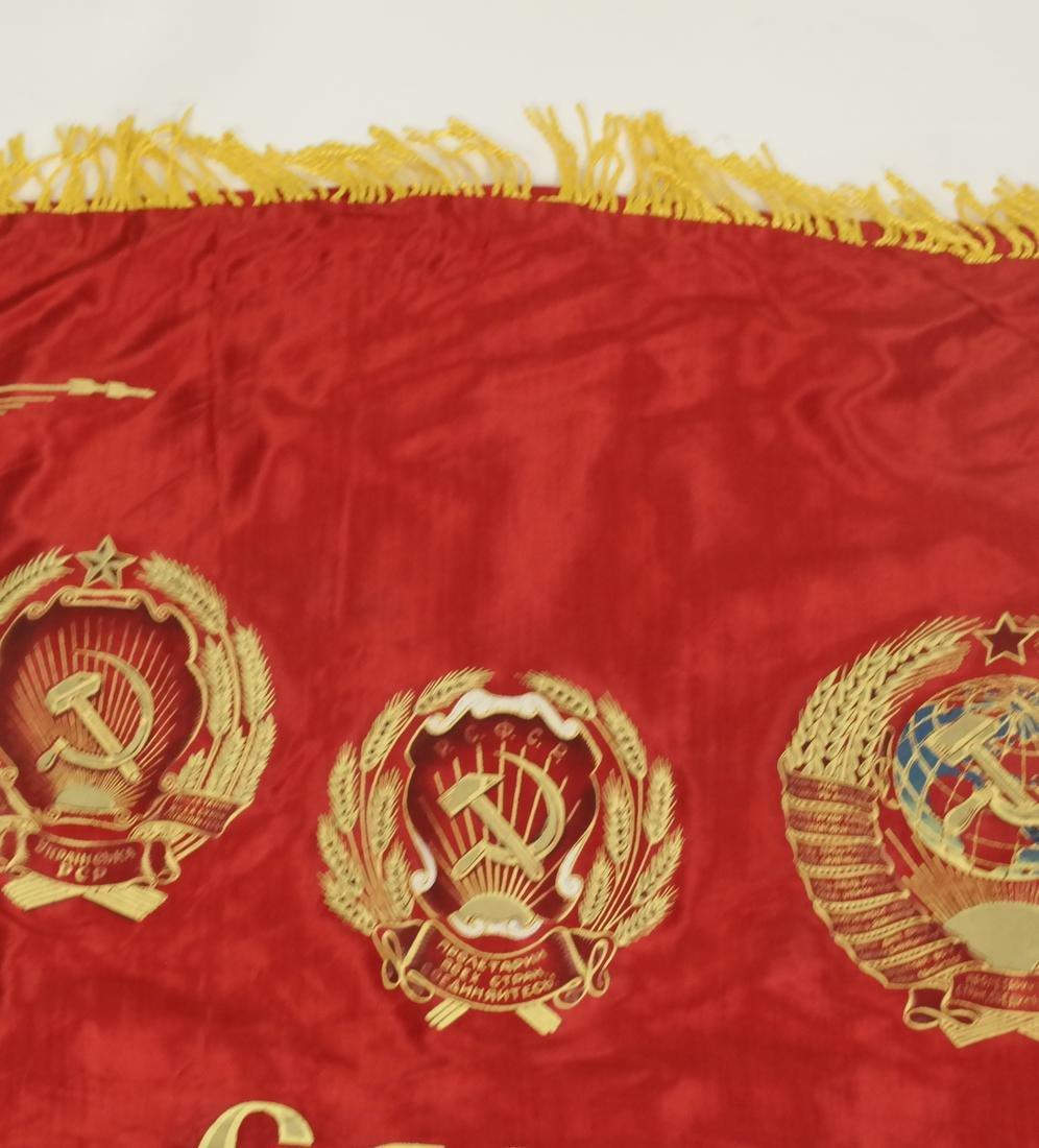 Russian Silk Banner - 7